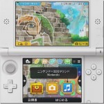 3DS_themes_thumb